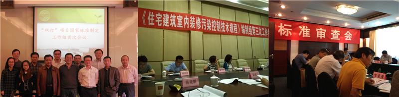 上海标准会1_副本_副本.jpg